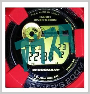 フロッグマン GF-8230A-4JR