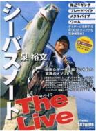 DVD_コアマン