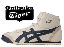 d3c65e9d867a オニツカタイガー(ONITSUKA TIGER)のスニーカー買取情報 | 【アウスタ ...