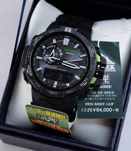 PRW-6000Y-1AJF
