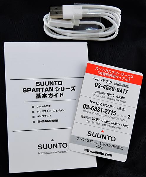 スパルタンスポーツ付属品