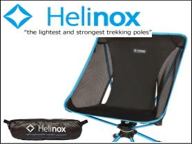 ヘリノックス買取歴史