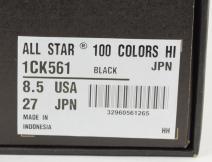 コンバースオールスター100カラーズHIブラック外箱