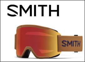 アウスタでのスミス買取の歴史
